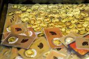 قیمت سکه و طلا در 26 اردیبهشت ماه /افزایش نرخ سکه
