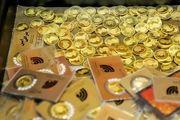 قیمت سکه و طلا در 5 اردیبهشت 1400