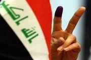 اقدام جنجالی کمیساریای انتخاباتی در عراق