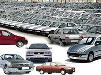 قیمت خودروهای داخلی در 29 اسفند 95