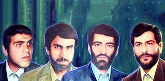 سازمانهای بینالمللی سرنوشت دیپلماتهای ایرانی را مشخص کنند