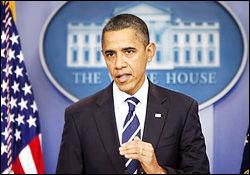 خانه تکانی اوباما در کابینه جدید
