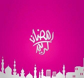 دعای روز پانزدهم ماه مبارک رمضان/ صوت