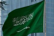 هشدار جدی به سرمایه گذاران خارجی در عربستان