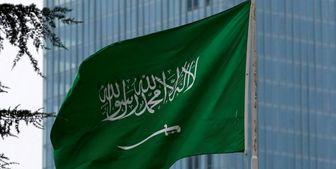 عربستان از نظر آزادی بیان در رتبه آخر قرار گرفت