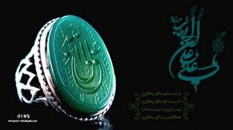 علم غیب امام علی علیه السلام از کجاست؟