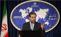 واکنش ایران به تلاشها برای از سرگیری مذاکرات سازش