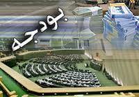 ثبت رکوردی دیگر برای دولت احمدینژاد!