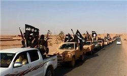 داعش به برزیل هم رسید