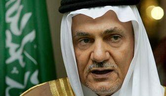 هشدار عربستان درباره آغاز رقابت هستهای!