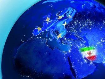 سابقه تعامل اینستکسیها با ایران