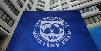 تاکید صندوق بینالمللی پول به بهبود رشد اقتصادی ایران در 2021
