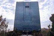 واکنش بانک مرکزی به یک شایعه