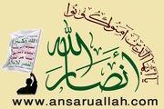 انصارالله یمن پایه تاج و تخت سعودی را به لرزه درآورده است