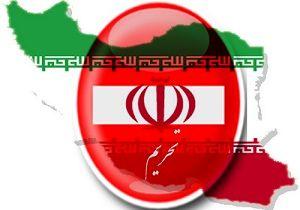 بازخوانی یک سند/ ایران تمدید تحریمها را نقض توافق میداند