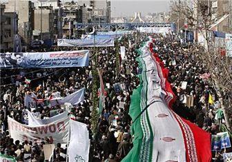 حضور پرشور جامعه ورزش در راهپیمایی ۲۲ بهمن