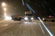 هشدار جدی هواشناسی/ احتمال وقوع کولاک برف و سیلابهای ناگهانی در برخی مناطق