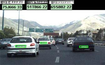 به کارگیری سامانه دوربینهای پلاک خوان در سراسر کشور