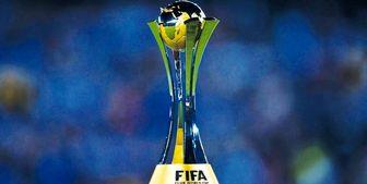 تاریخ برگزاری جام باشگاههای جهان اعلام شد
