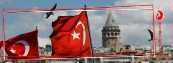 سرمایه گذاری و خرید املاک در ترکیه
