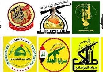مقاومت عراق: انتقام سختی از آمریکاییها میگیریم