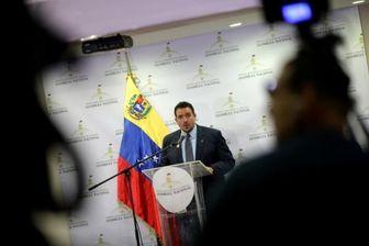 اخراج دیپلمات های ونزوئلایی از السالوادور