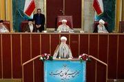 بیانیه پایانی اجلاس رسمی خبرگان رهبری