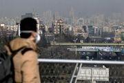 هوای تهران آلوده شد/ کمترین دمای هوای پایتخت