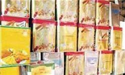 افزایش قیمت انواع روغن نباتی در بازار
