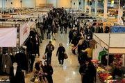 پلمپ نمایشگاه بهاره بوستان گفتگو