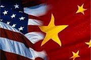 چین کنسولگری آمریکا در ووهان را تعطیل میکند