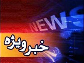 اخبار ویژه روزنامه ها/ از شعار و کلیگویی دولت تا افزایش قیمت دلار