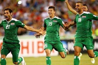 واکنش عراقی ها به پیروزی مقابل ایران