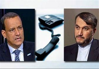 تماس تلفنی نماینده ویژه دبیرکل در امور یمن و امیر عبداللهیان