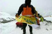 جسد کوهنورد 55 ساله بندرعباسی در قله دماوند پیدا شد