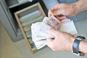 خطای راهبردی در بازار پول