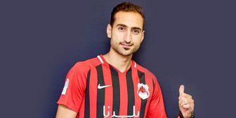 بازیکن ایرانی الریان: اگرچه در این بازی باختیم ولی عملکرد خوبی داشتیم