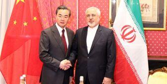 ظریف گفتوگو با همتای چینی خود را سازنده توصیف کرد