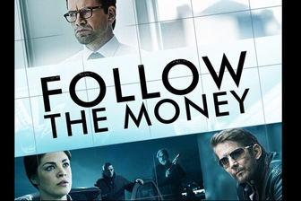 سری جدید سریال «رد پول را بگیر» روی آنتن شبکه 5