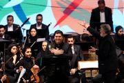اختتامیه سی و سومین جشنواره موسیقی فجر/گزارش تصویری