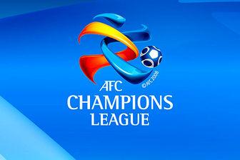 طرح جدید AFC و سکوت فدراسیون فوتبال ایران