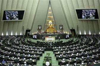 کارت دعوت مجلس برای روحانی