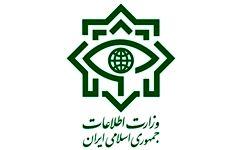 ضربه وزارت اطلاعات به شبکه نفوذ در سیستم بانکی