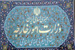 پاسخ وزارت خارجه ایران به خبرنگار «الجزیره»