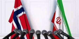 نروژ باز در امور ایران دخالت کرد