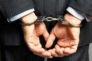 بازداشت فردی که ادعا می کرد امام زمان(عج) است+فیلم