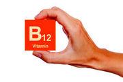 نکات مهم درباره ویتامین B12