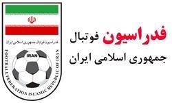 جدیدترین ردهبندی فدراسیونهای موفق آسیا/ امارات اول،ایران هشتم