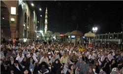 ظرفیت حج استان تهران افزایش می یابد؟