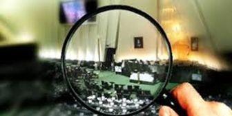 اعضای هیات رئیسه «هیات نظارت بر رفتار نمایندگان» مشخص شدند/ قاضیزاده رئیس شد